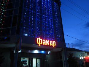 Karakol04