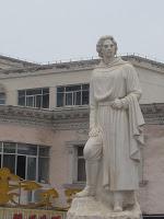 Zhangye 213